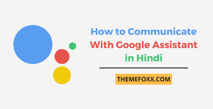 Google-Assistant-Hindi-Support