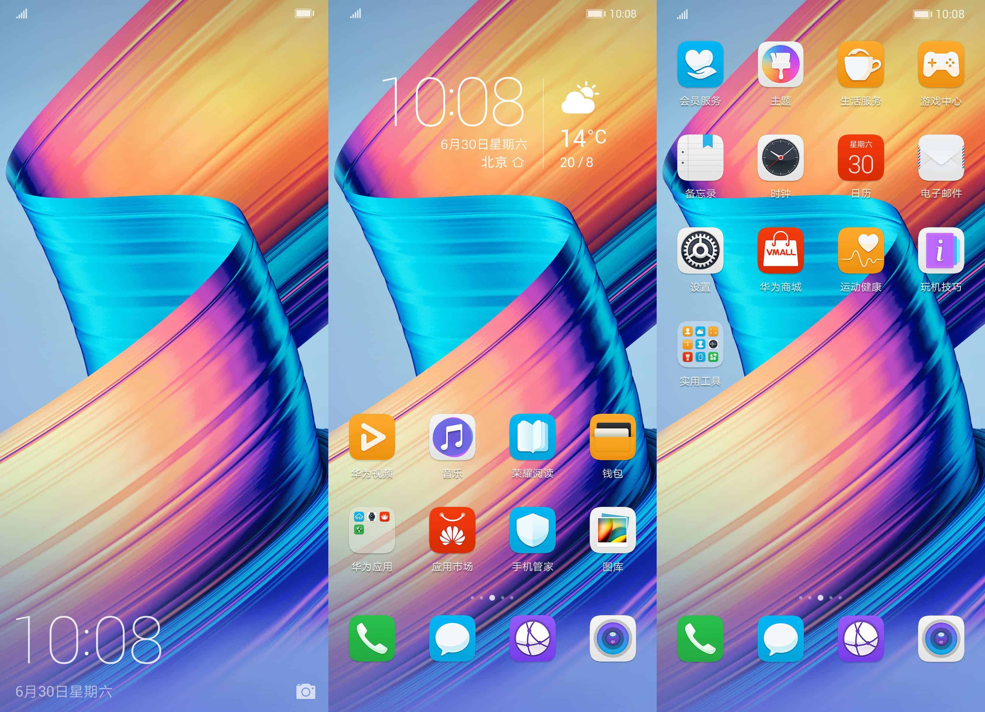 Huawei-Honor-Play-Themes-Trend-Play