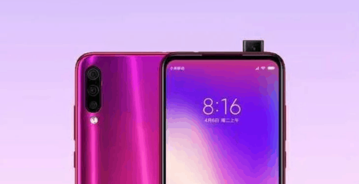 xiaomi-confirms-the-name-of-brands-next-flagship-redmi-k20-the-k-stands-for-killer