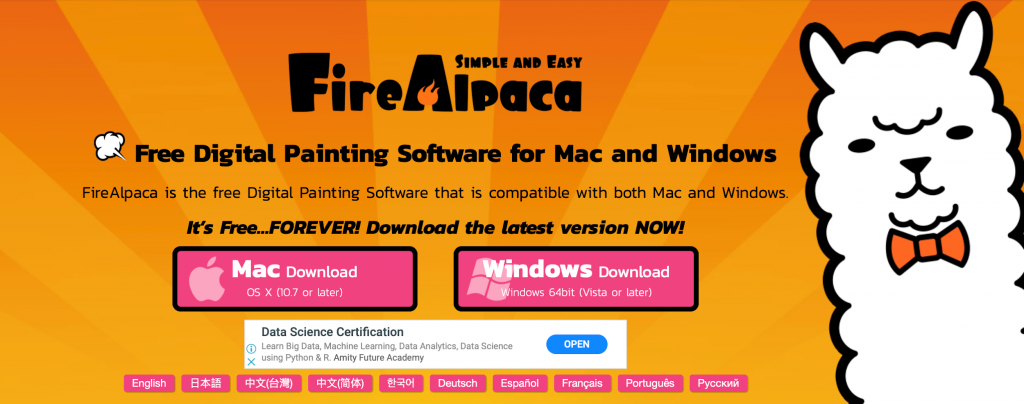 Free-Drawing-Apps-For-Mac-3